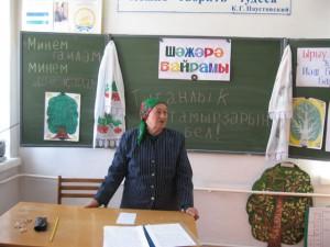 Аитова Г.Х. собрала много сведений о деревне